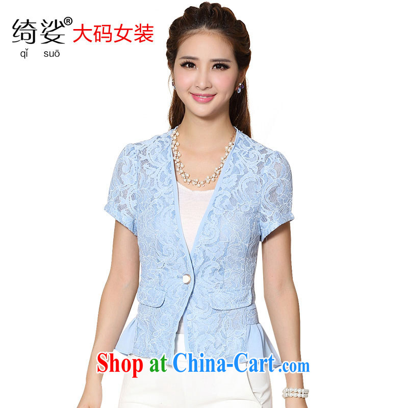 Cross-sectoral provision 2014 thick MM summer new graphics thin thick sister small suit lace short, thin, large, female small jacket 2153 blue 2 XL