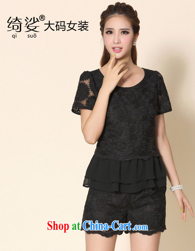 Cross-sectoral expertise provided MM summer 2014 larger female sunflower thick sister graphics thin short-sleeved lace shirt T shirt xxxxl shirt Item No. 2129 black _T-shirt_ 4 XL