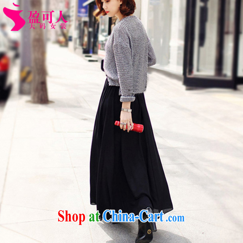 surplus to 2014 mm thick autumn and the snow-woven long skirt the Code women skirt body fat sister sexy large fairy dress cool, you can make special code black XXXL - manufacturers have been made