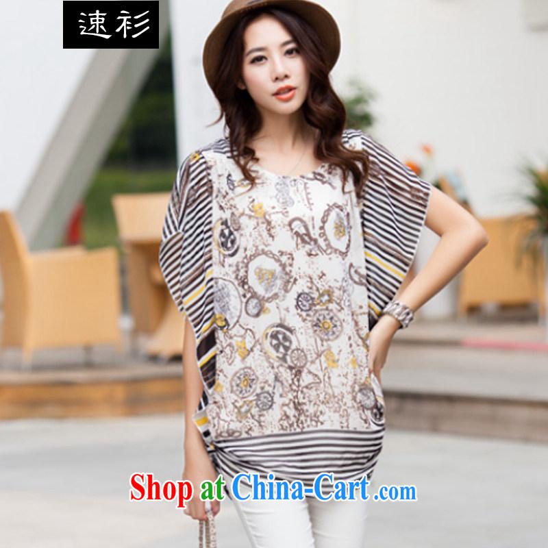 Speed T-shirt 2015 larger female summer long, BAT T-shirt fly loose cuff short-sleeved snow woven shirts S 5389 yellow XXXXL