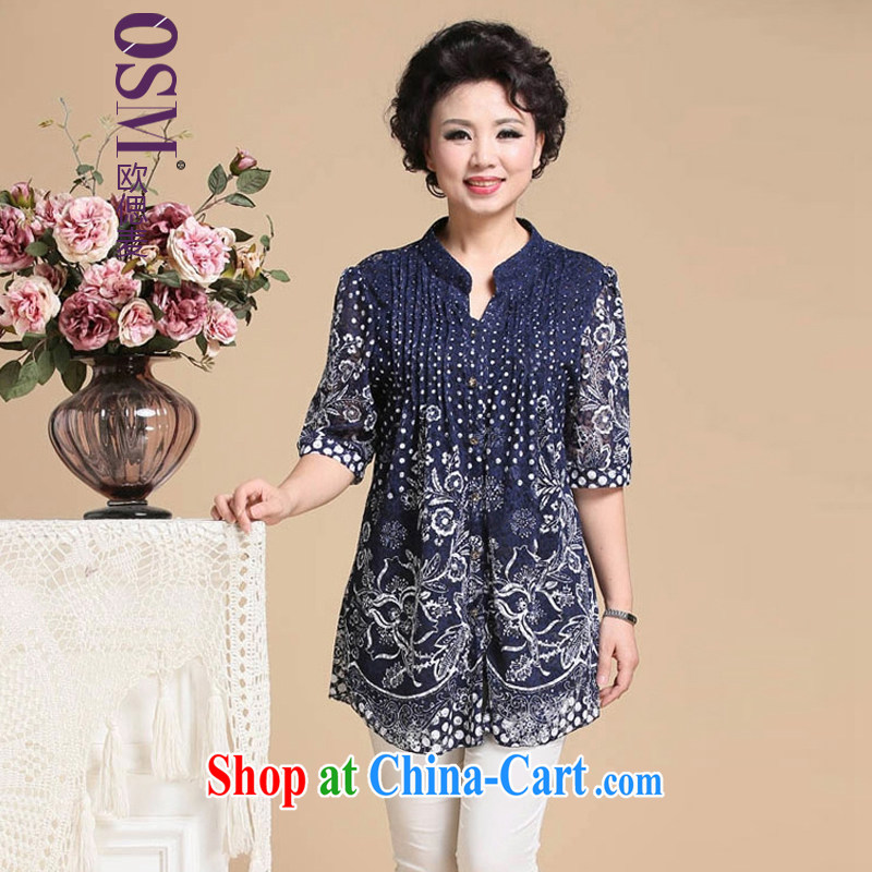 The SSU Mak spring and summer, older mom long-sleeved lace shirt T-shirt large, female 1888 blue cuff in 5 XL