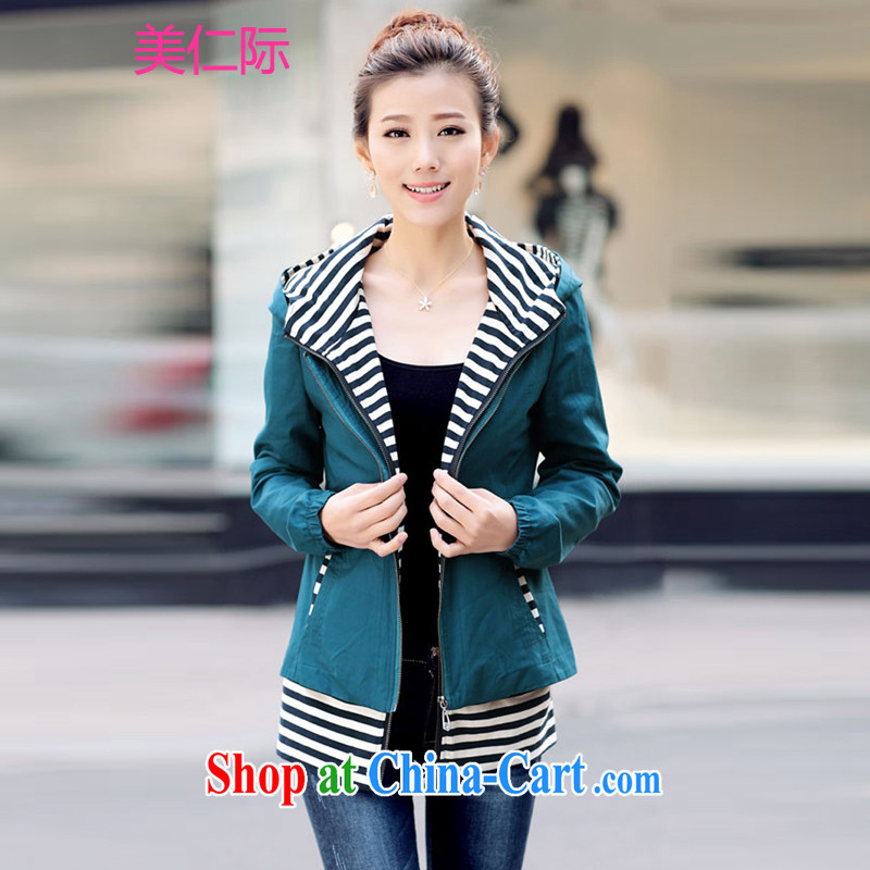 The US in the autumn and women's clothes the code load streaks stitching false Two-cap short windbreaker jacket Ms. RY 890,762 blue XXXL