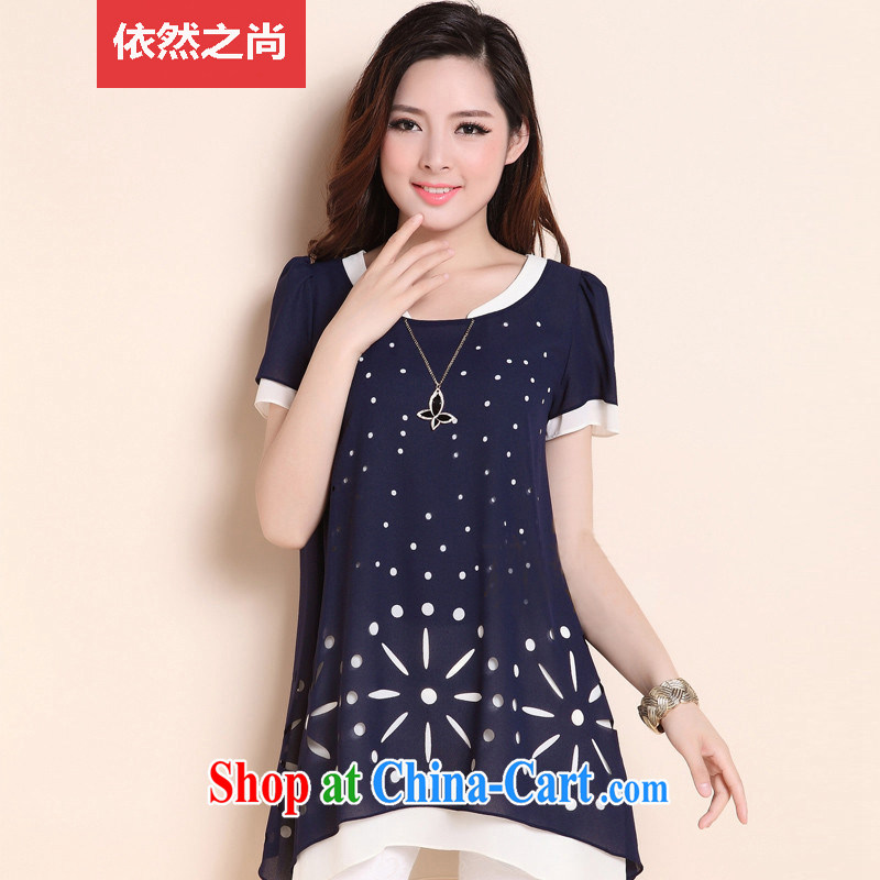 Still it is 2015 summer new, large, burned Flower Snow woven shirts summer new Korean girls in long, loose short-sleeved snow woven shirts Y 3994 blue XXXL