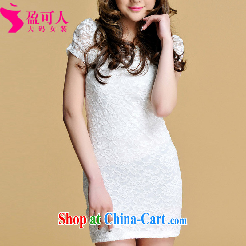 surplus may be summer 2014 the code female lace dresses thick mm video thin sexy package and cultivating dresses xxxxl white M - quality fabrics