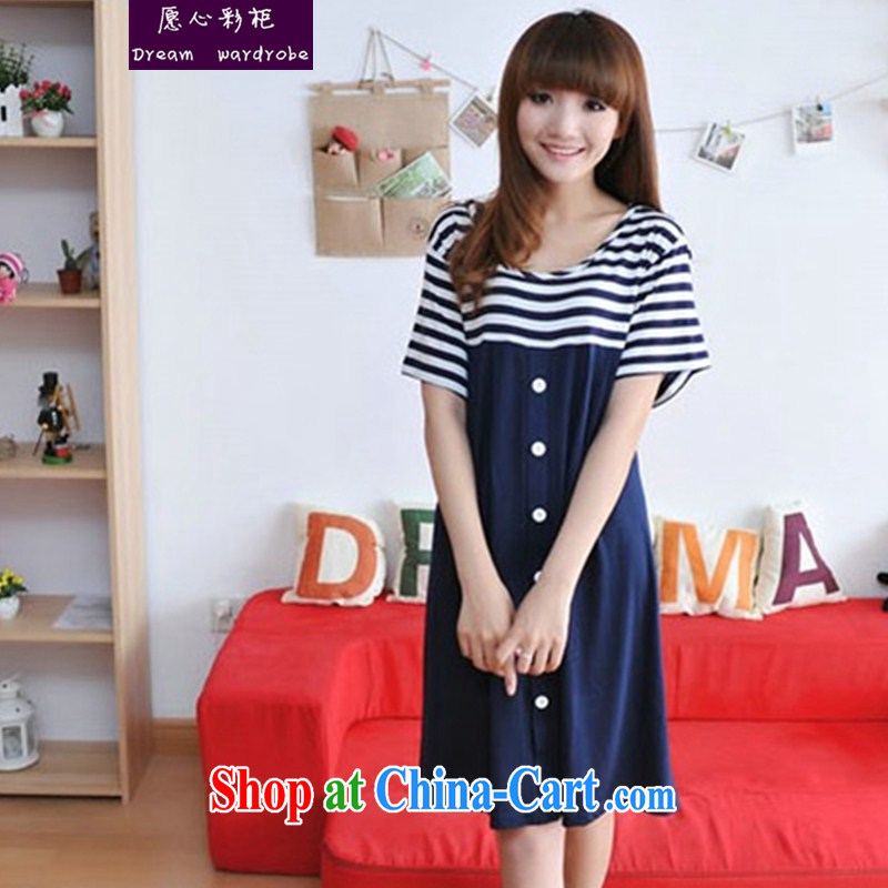 To Heart Color cabinet 2014 cotton summer new Korean pregnant women dress streaks pregnant women dress front tie pregnant women dress 1117 ll blue striped XL