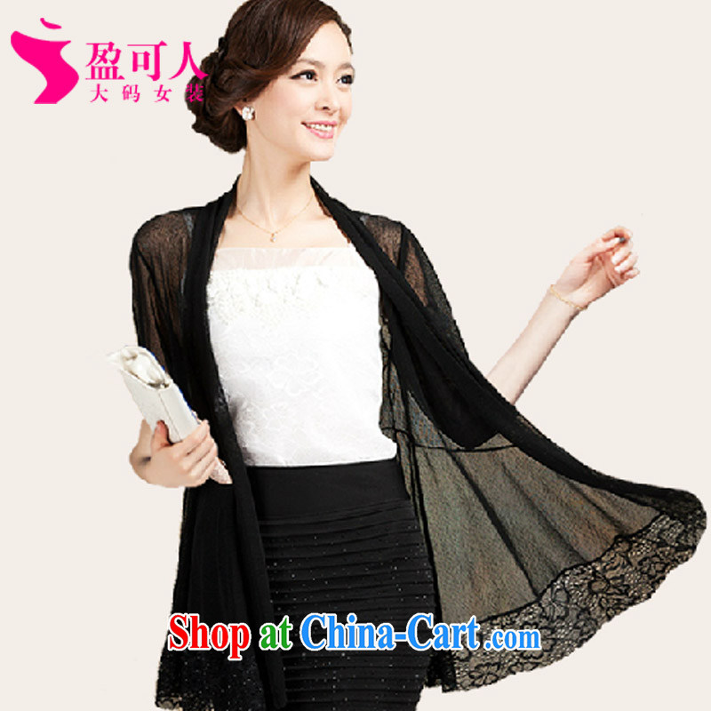 surplus to the 2014 code female sunscreen shirts fall in with long, long-sleeved shawl jacket thick sister cardigan small, shoulder-conditioned T-shirt ultra-light Black - short-sleeved XXXXXL - tailored