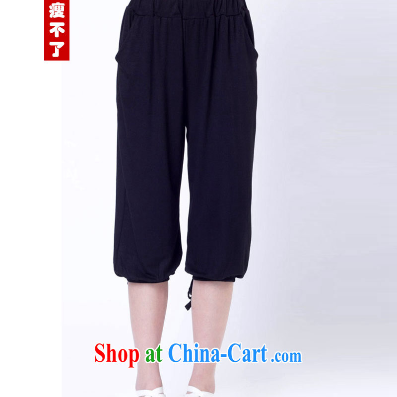 Thin _NOS_ the Summer load is increasing, women pregnant women with aggressive loose video thin, Trouser Press 7 pants A 8181 black 4XL 200 Jack left and right through