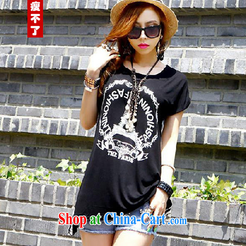 NOS new short-sleeved round neck cotton shirt T female Korean Version Stamp stripes stitching Color Lounge T-shirt 200 jack to wear L 8091 black-and-white stripes 4 XL recommendations 270 Jack the following