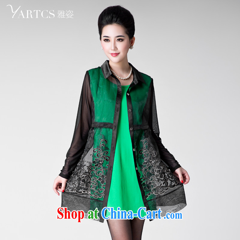 And Jacob _yartcs_ Autumn 2014 the new thick sister European root by leave of two part XL dresses A 1521 green 4 XL