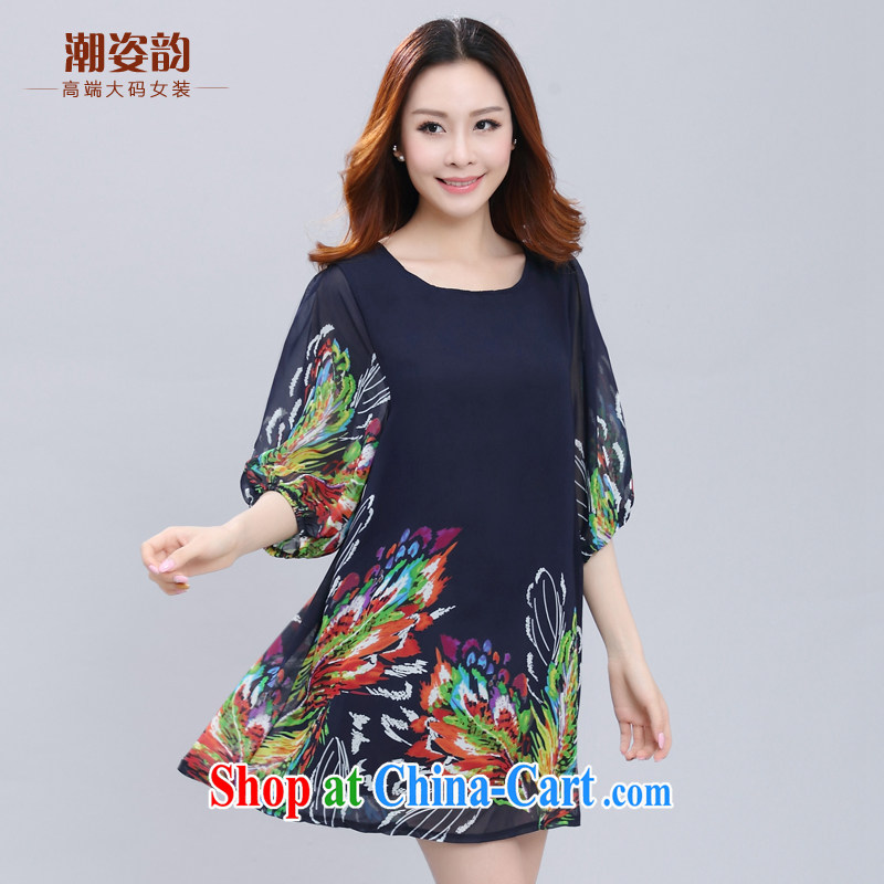 standing waves the king, female new 2015 summer mm thick loose video thin stamp the long-skirt royal blue XXXL