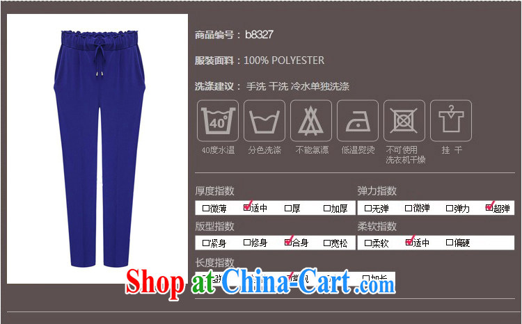 Speaking at the code female trousers 2015 spring and summer New England, Ms. van pants stretch Elastic waist castor pants thick mm tether, trousers black 6 XL pictures, price, brand platters! Elections are good character, the national distribution, so why buy now enjoy more preferential! Health