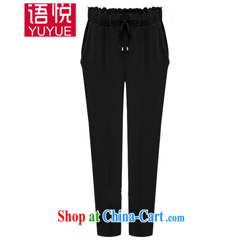 Speaking at the code female trousers 2015 spring and summer New England, Ms. van pants stretch Elastic waist castor pants thick mm tether, trousers black 6 XL