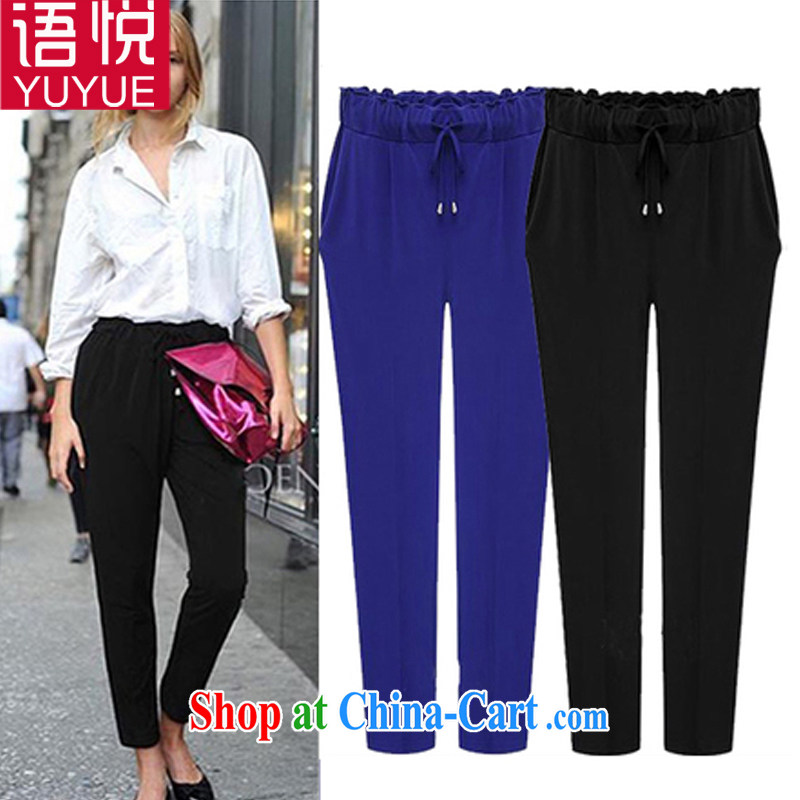 Speaking at the code female Trouser press 2015 spring and summer New England, Ms. van pants stretch Elastic waist castor pants thick mm tether, trousers black 6 XL, language, and, on-line shopping