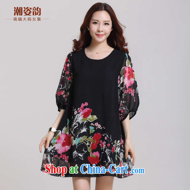 Standing wave following the fat increase Code women summer 2015 new 200 Jack thick MM loose video thin even coat skirt black XXXXL