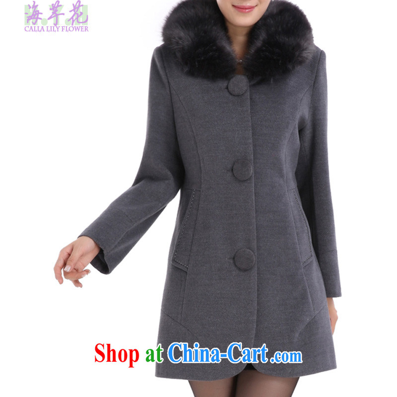 The line spend a lot, women in winter, Korean video thin thick MM to remove hair in long, loose hair is thicker jackets warm 4723 - 4 dark gray 5 XL
