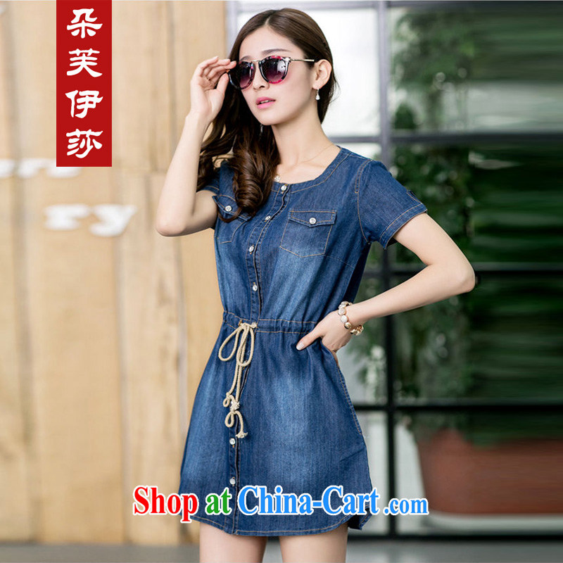 flower girl Isabelle 2014 Korean version of the new stylish single-tie the twine large code graphics thin loose denim dress D 6018 blue 5 XL