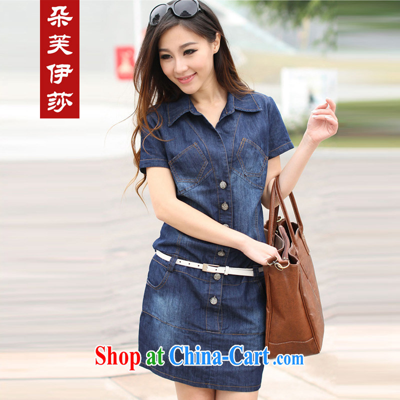 flower girl Isabelle 2014 Korean version of the new college, wind up, loose video thin retro denim dress girl, lap D 6019 blue 5 XL