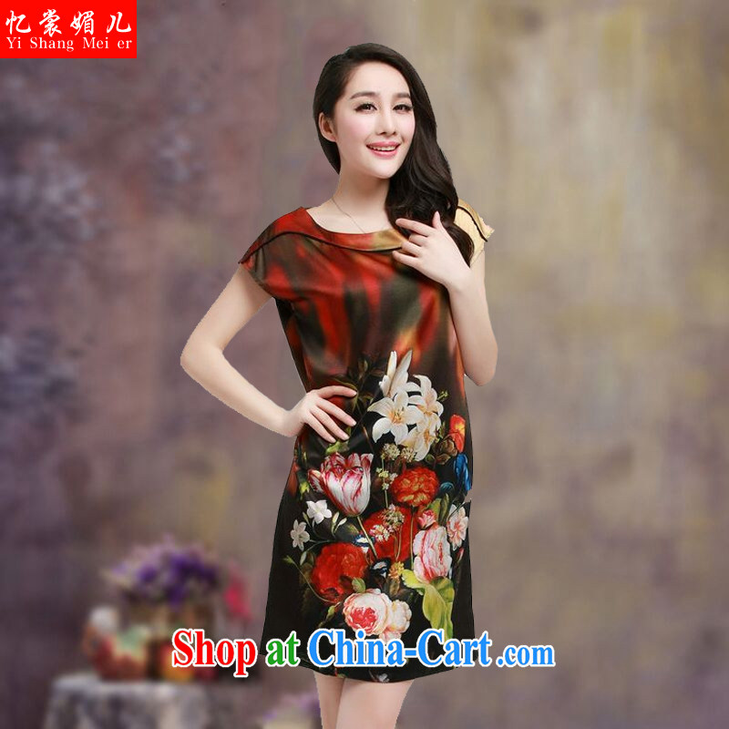 Recall that advisory committee that child care 2015 summer new loose the code female middle-aged and older women with mother sauna silk skirt Silk Dresses 309 photo color 6 XL