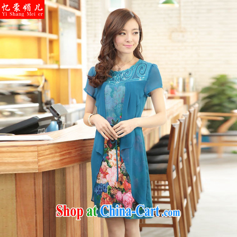 Recall that advisory committee that child care 2015 summer new women with leave of two parts, older women with mother loose the code dress Silk Dresses 6634 blue 4 XL