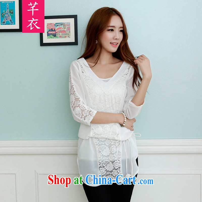 Constitution, indeed, 2015 dress code the stylish lace stitching snow woven sweater and knitting straps vest two-piece thick mm the OL shirt shirts white L