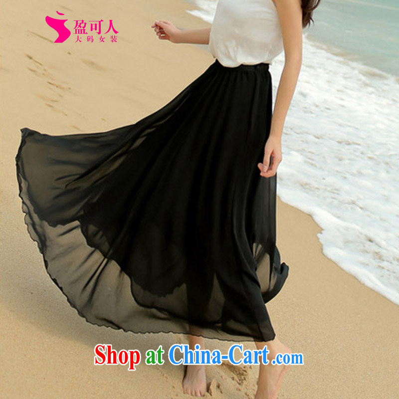 surplus to the NPCSC, women with thick mm autumn the bohemian skirt fairy body long skirt hem 100 large drag snow in woven body skirt, long skirt QZ autumn 116 black XXXXL - Support the code