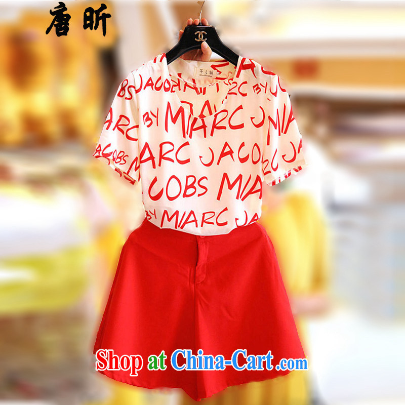 Tang year new 2015 summer edition won two kits, the female snow woven shirts loose video thin T shirts thick MM plus fertilizer + shorts skirt letter pants and skirts_7164 2 XL 135 - 145 about Jack