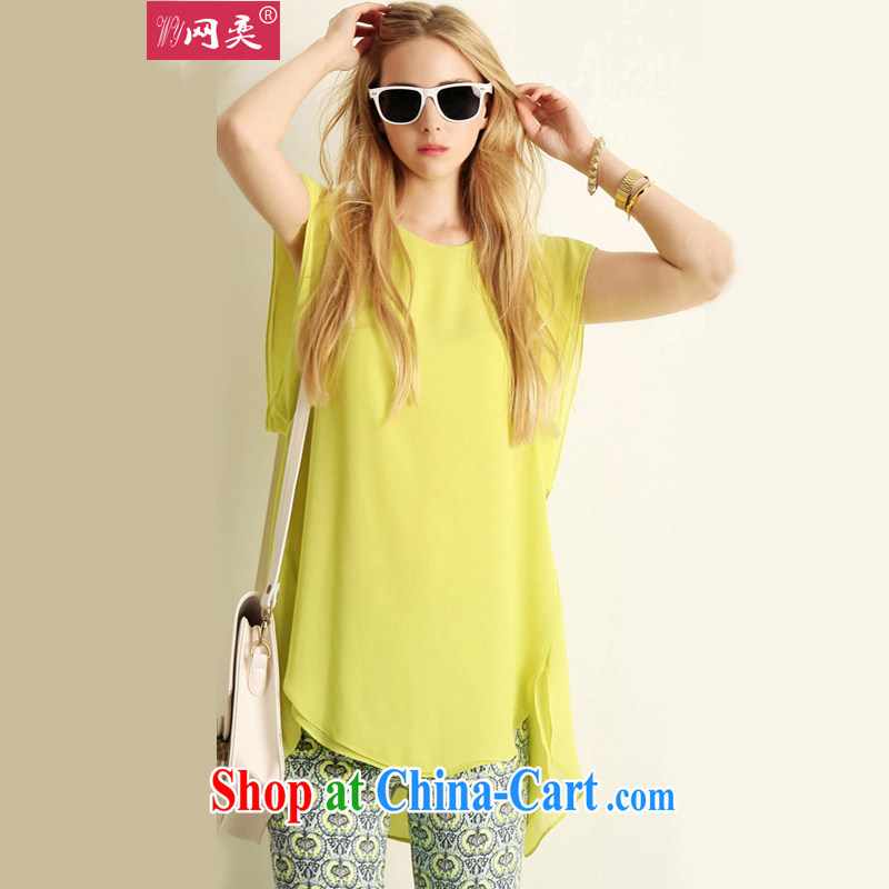2015 snow in Europe and America woven short-sleeved large, thick snow sister woven shirts package breathable snow woven T-shirt + Long pants 105_7036 _ 7036 _ yellow + trousers 4 XL recommendations 165 - 185 jack