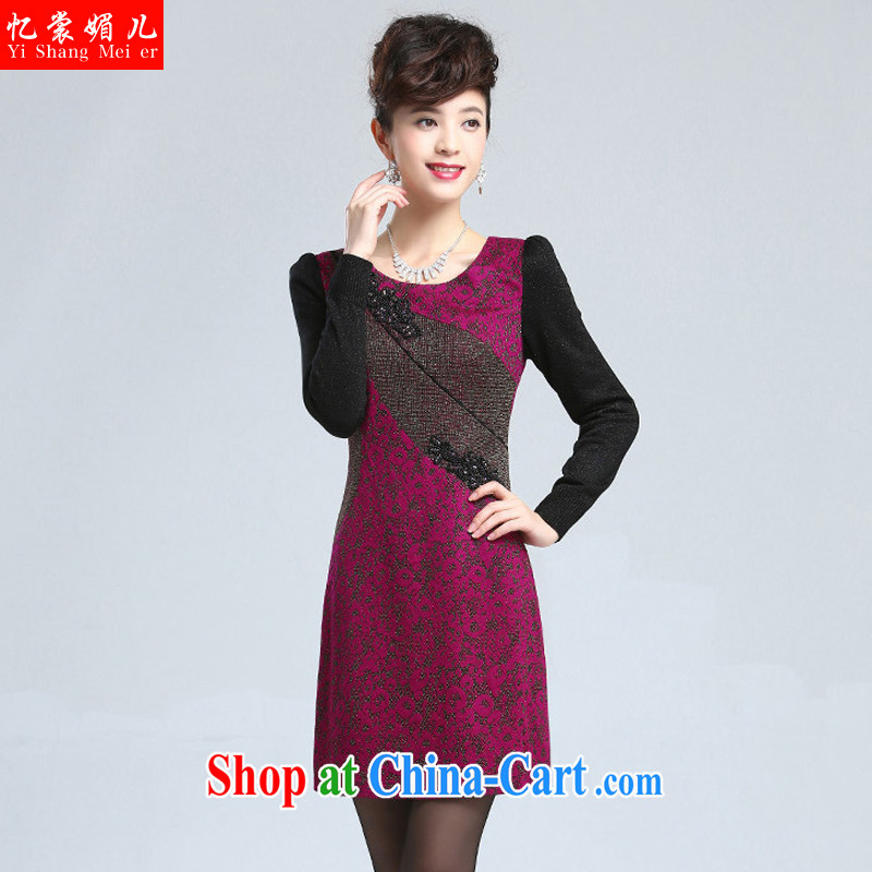 Recall that advisory committee that child dresses 2015 new high-end style wedding wedding, older women with her mother long-sleeved cultivating larger women dress women of 713 red XXXL