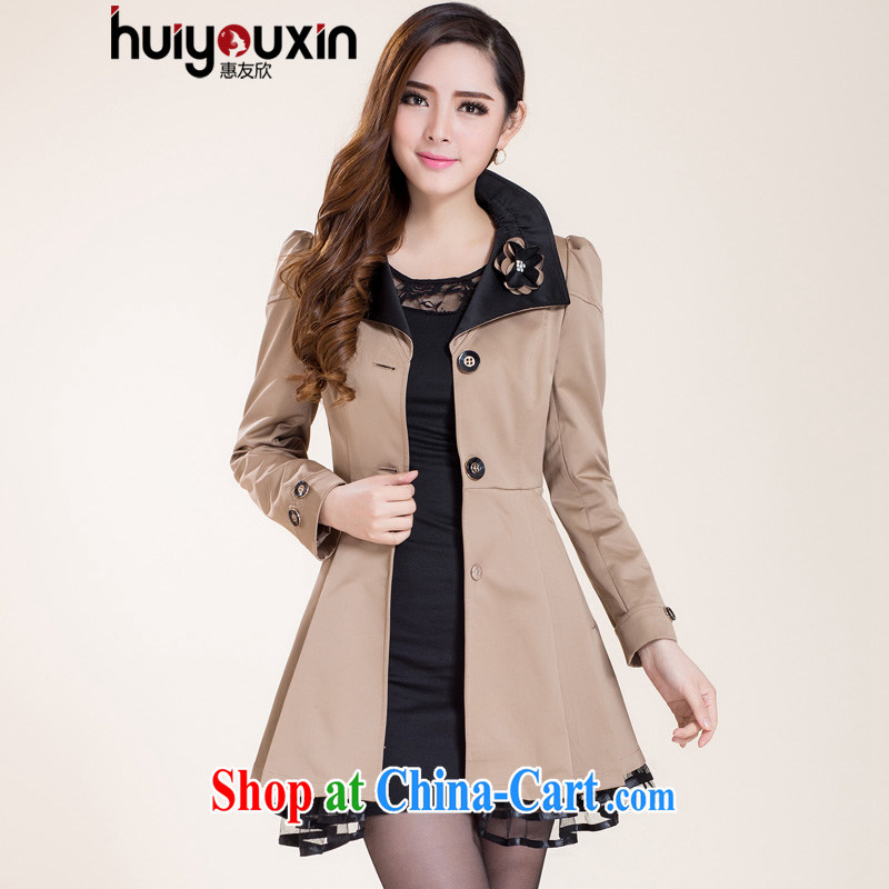 Ex-gratia friendly welcoming spring and autumn 2015 new Korean version the Code women mm thick graphics thin, long, thin windbreaker thick sister and indeed XL jacket khaki XXXL