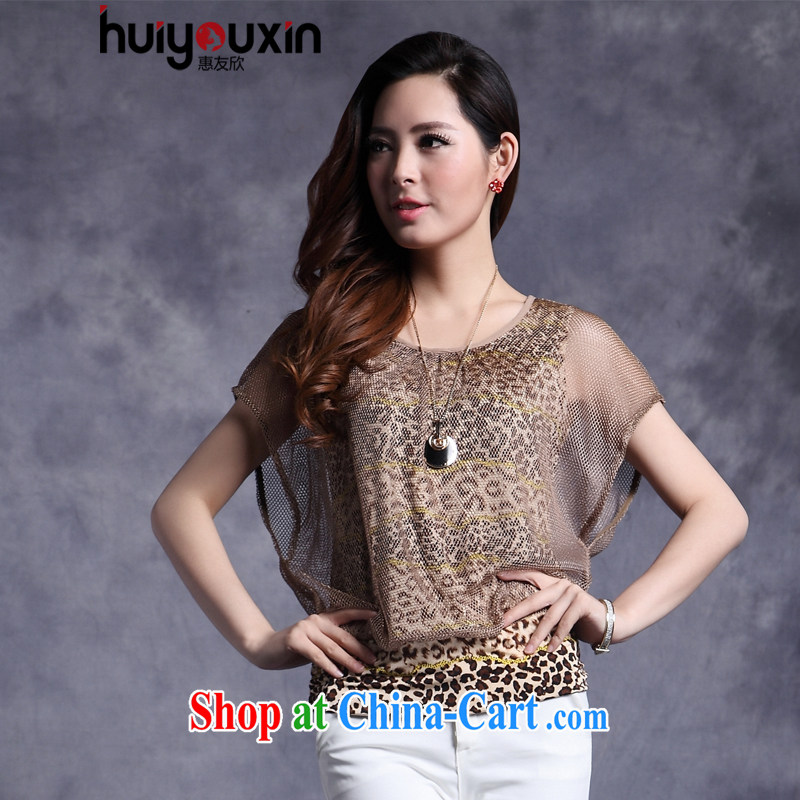 Friends Benefit from favorable summer Korean version of the greater code female thick mm thick, graphics thin, thick sister and indeed XL snow woven shirt short-sleeved apricot 2 XL