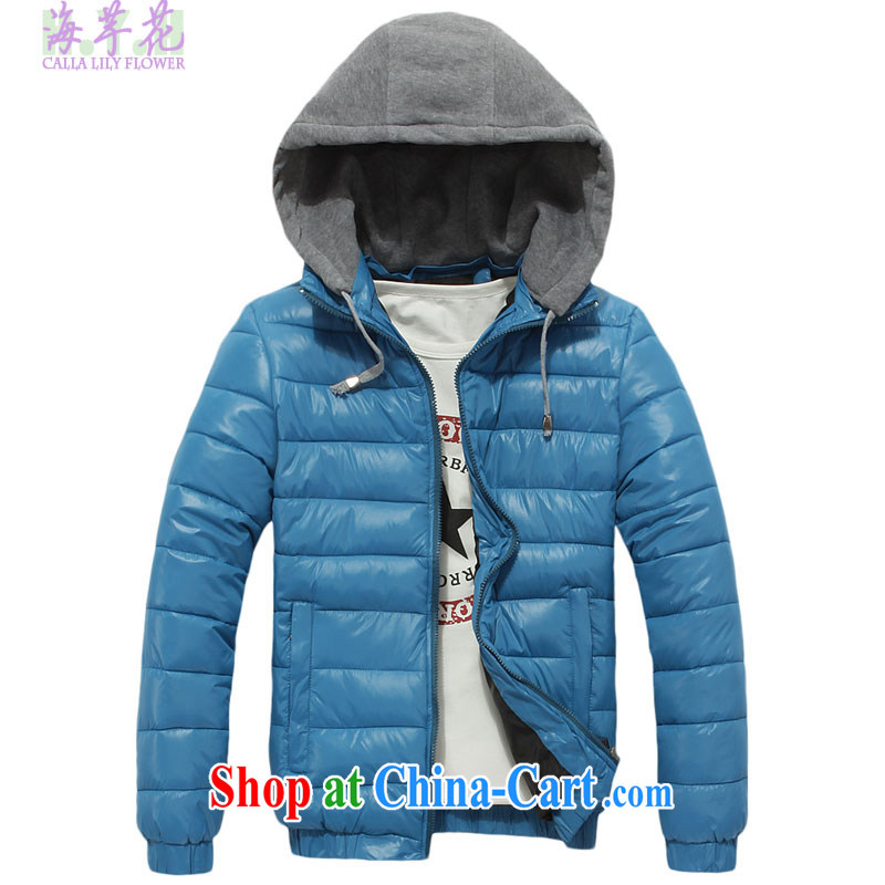 The line takes the Code women's clothing winter new Korean video thin cap mm thick regular, relaxed winter quilted coat thick warm windshield Z 4 8869 blue 4 XL