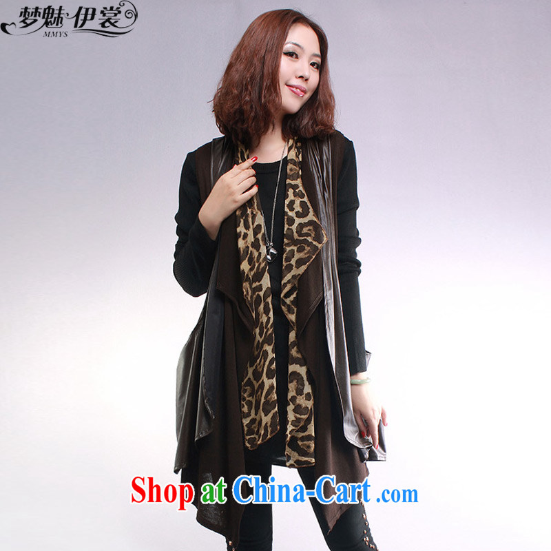 Made the Advisory Committee autumn and winter Korean thick mm and indeed XL girls stylish lounge 100 in ground long singlet vest cardigan jacket spell PU - brown loose all code