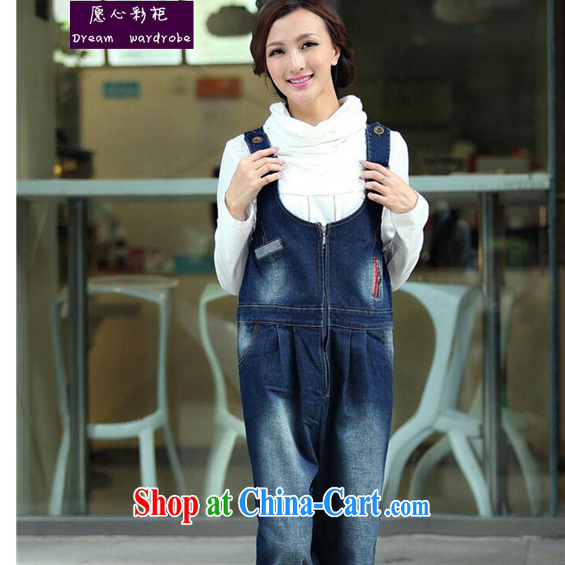 To Heart Color cabinet 2014 autumn new pregnant women pregnant women with pants Korean pregnant women shoulder straps spring stylish pregnant women jeans yz picture color XXL