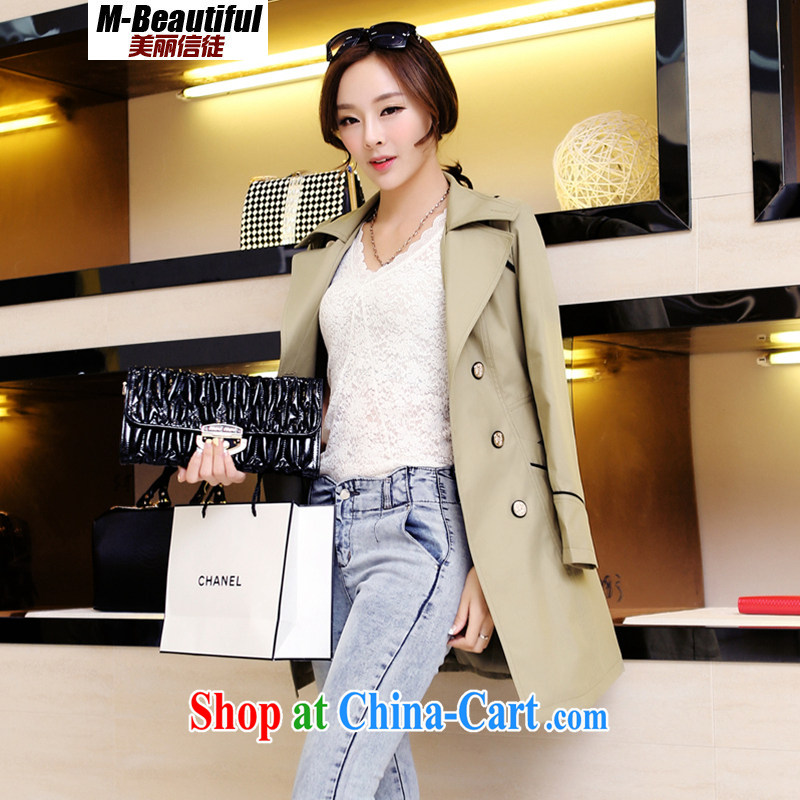 2015 spring new larger women's coats, long windbreaker female double-Korean big fan the green XXXL