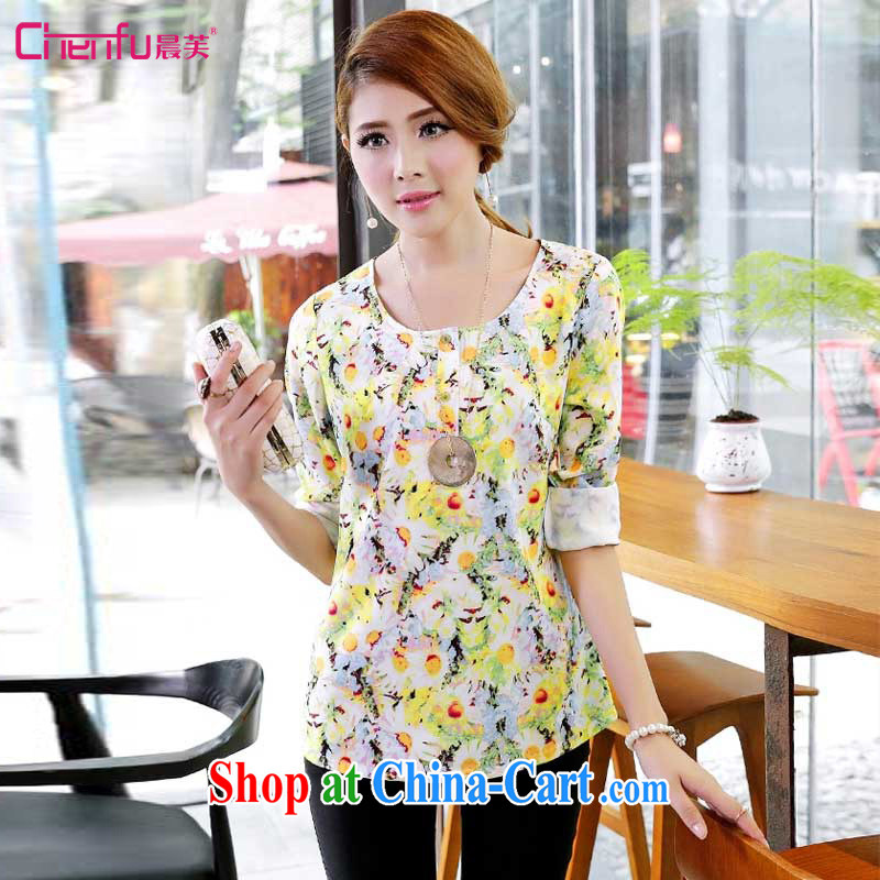 Morning would be thick mm spring new Korean version 2015 aura T-shirt lady stylish stamp graphics thin long-sleeved snow woven shirts stylish beauty round-collar floral long-sleeved suit 5 XL recommendations 165 - 180 jack