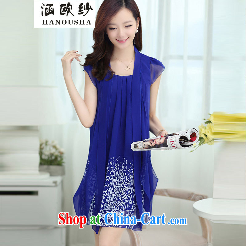 covered by the summer mm thick loose video thin large Code women's clothing 2015 New Long stamp MOM replace snow woven double-yi skirt royal blue XXXL