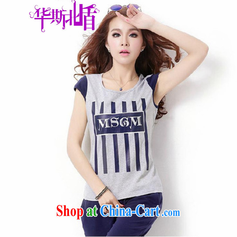 New Stylish large numbers who Yi Korean summer sports package short-sleeve Leisure package take gray royal blue XXL