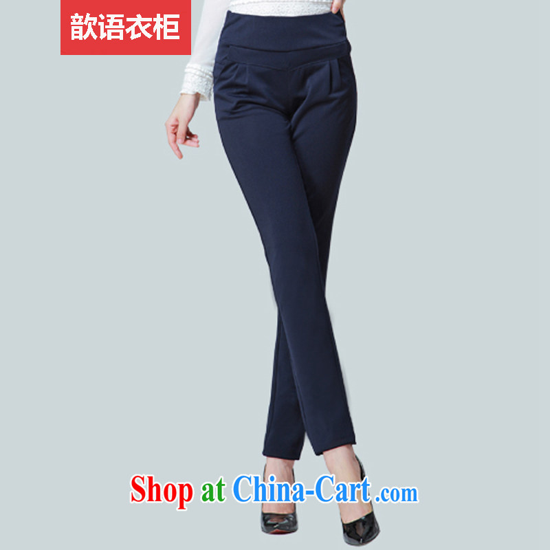 Zhe, wardrobe 2015 spring loaded new autumn new commuter cultivation, Trouser Press_code quality girls trousers_casual women trousers X 4114 Navy XXXL