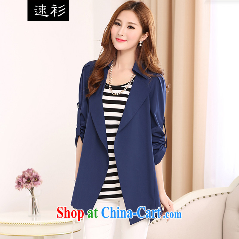 Speed T-shirt 2015 spring loaded the code female Korean leisure loose arm cuff suits in long, thin cardigan thin long-sleeved wind jacket S 11 deep blue 3 XL