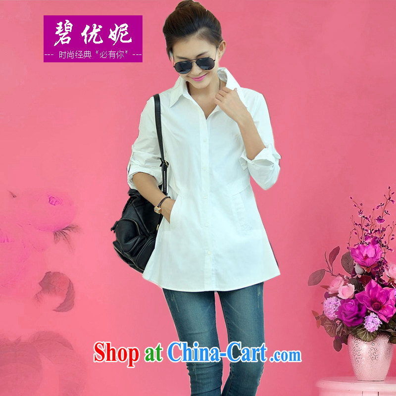 Pi-optimized Connie fall with new Korean Beauty larger female shirt, long sleeves shirt BU 058,833 white XXL recommendations 135 - 145 jack
