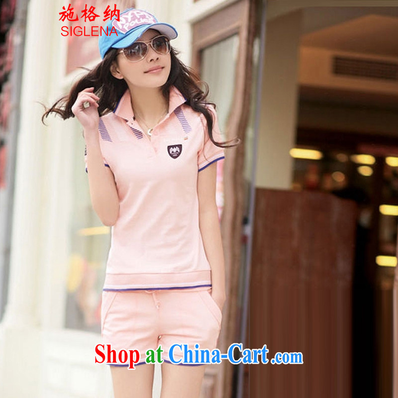 Rate the 2015 summer new women with large, cultivating the short-sleeved shirt Korean female Leisure package shorts, clothing and two-piece 6601 pale pink M