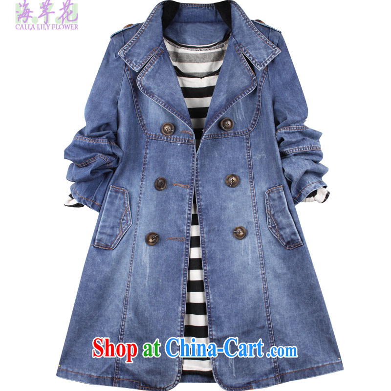 The line spend a lot code female spring new Korean video thin thick mm double-wash denim, long, loose coat thick windshield QH - E denim blue 4 XL