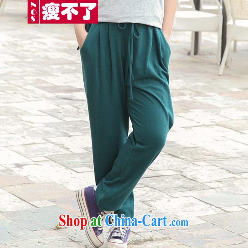 Thin _NOS_ to increase, female pants leisure home service loose video thin stretch Elasticated waist trousers Bonfrere looked A 8281 dark green 2 XL_160 Jack left and right