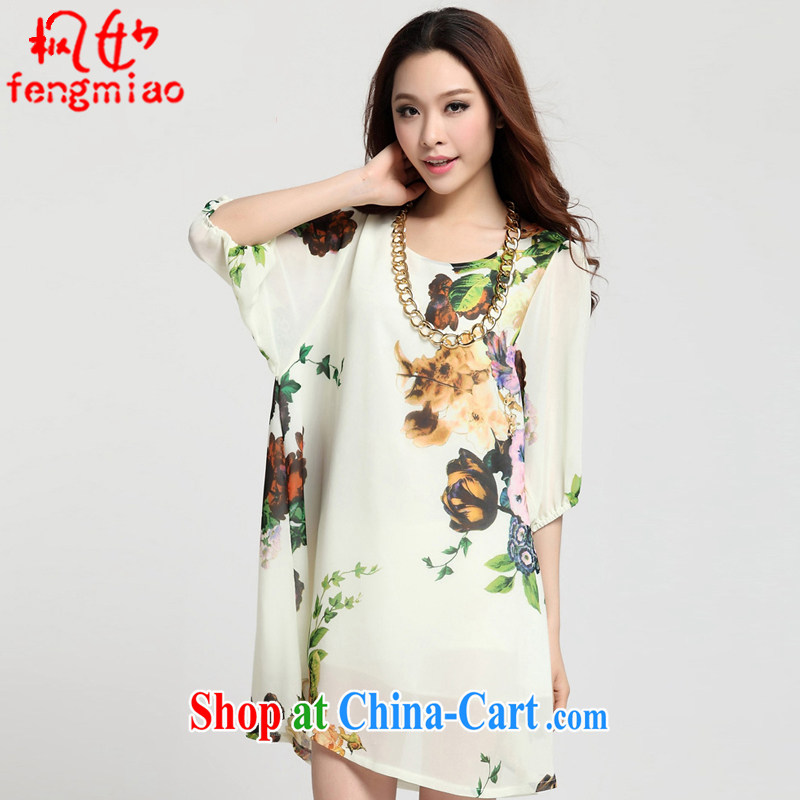 Feng Mya 2015 summer stylish graphics thin in the cuff, female snow-woven dresses 72,001 _white peony flowers XXXL .