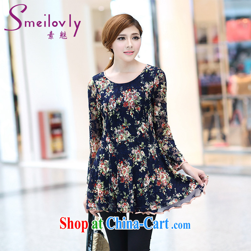 Director of King Code women autumn 2014 the new thick sister sweet floral lace long-sleeved dresses video thin 2656 suit suit XXXXXL 200 about Jack