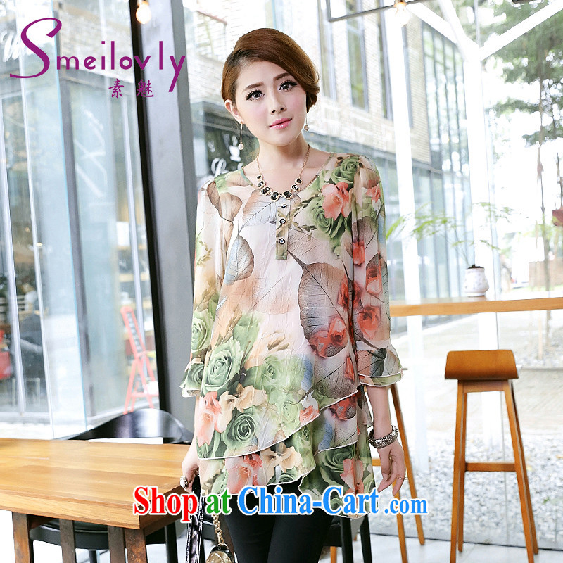 Director of King, female thick mm summer new Korean version stamp 7 cuff video thin ice woven shirts thick sister long T-shirt S 1669 fancy XXL