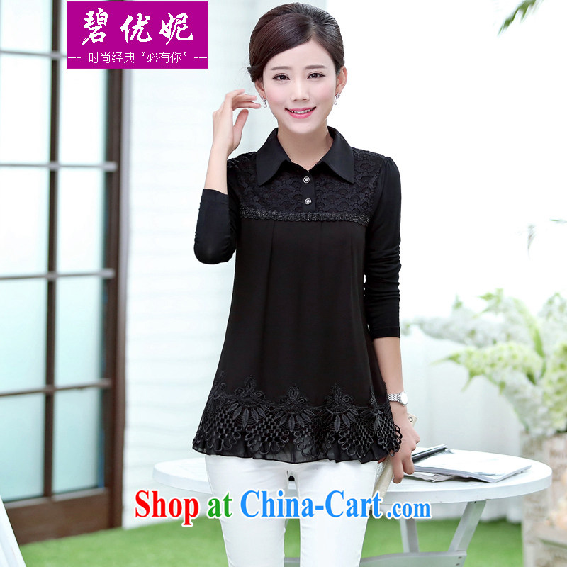 Pi-optimize her new middle-aged mother with Korean version of the greater code ladies' T-shirt, long, lapel lace snow woven shirts female BW 09,625 black 3 XL recommendations 140 - 155 jack