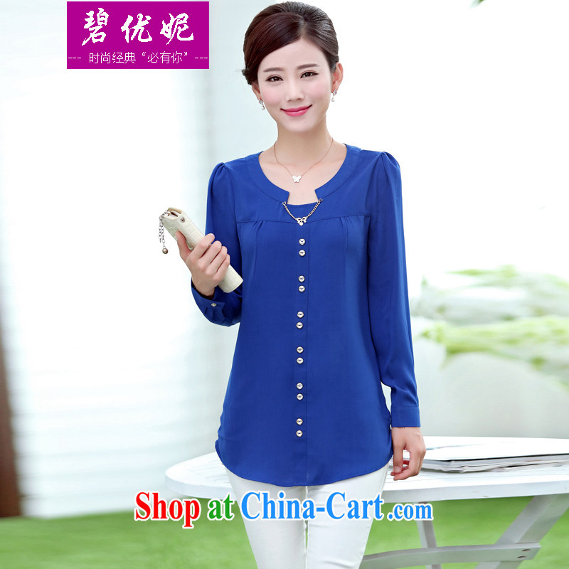 Pi-optimize her new middle-aged women who fall on Korean version the Code women thick MM shirt long-sleeved T-shirt women T-shirt BW 09,620 blue XXL recommendations 140 - 150 jack