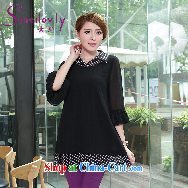 Staff of the fertilizer XL female thick mm summer Korean leave of two in long sleeves, lapel snow woven shirts and thin S 1661 black XXXXXL