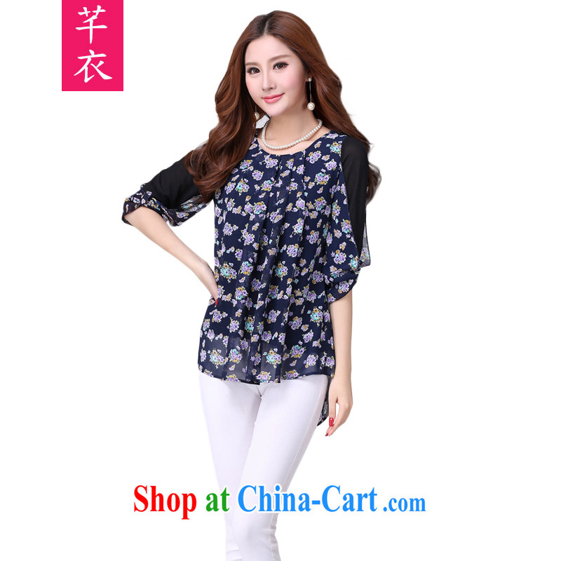Constitution Yi XL blouses 2015 new spring and summer cuff in stamp duty retro elegant snow woven shirts thick mm temperament lady loose irregular small shirt blue XL 120 - 135 jack